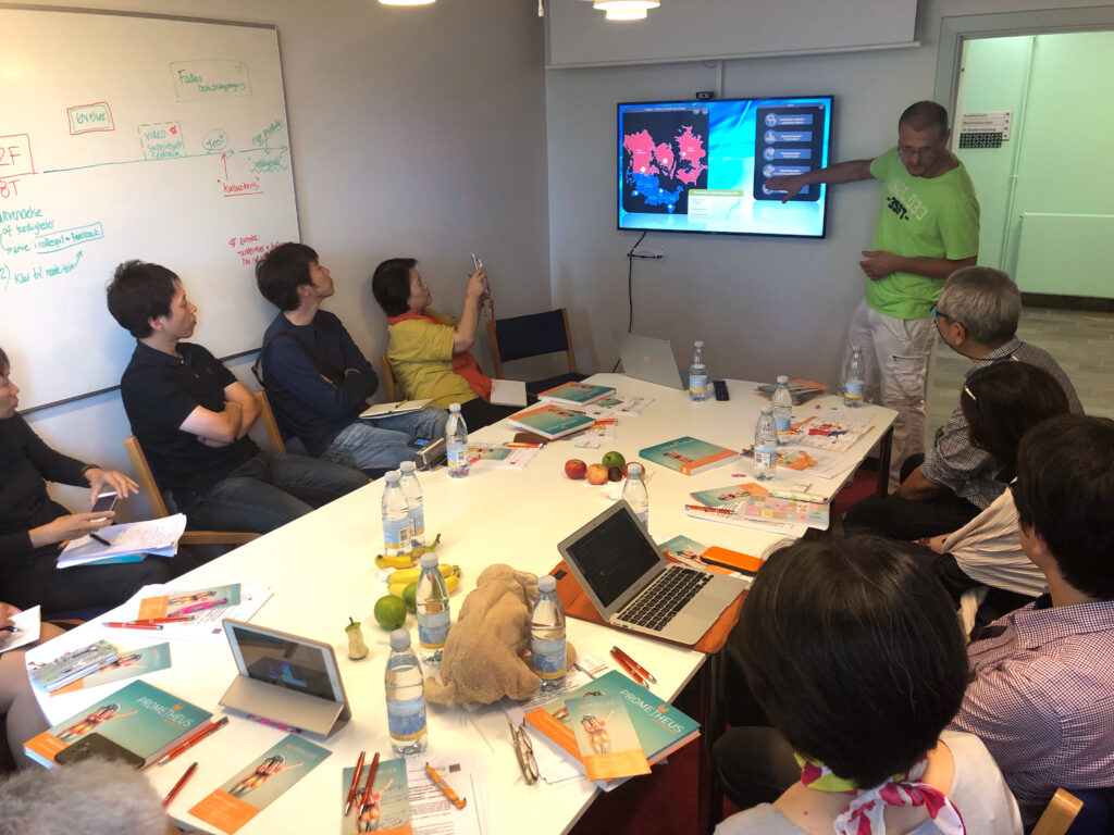 Meetingraum mit Teilnehmern