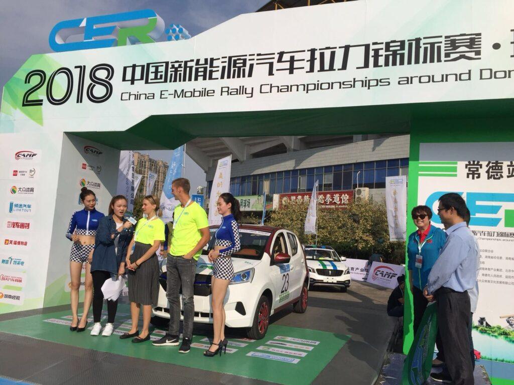 China mobile rally
